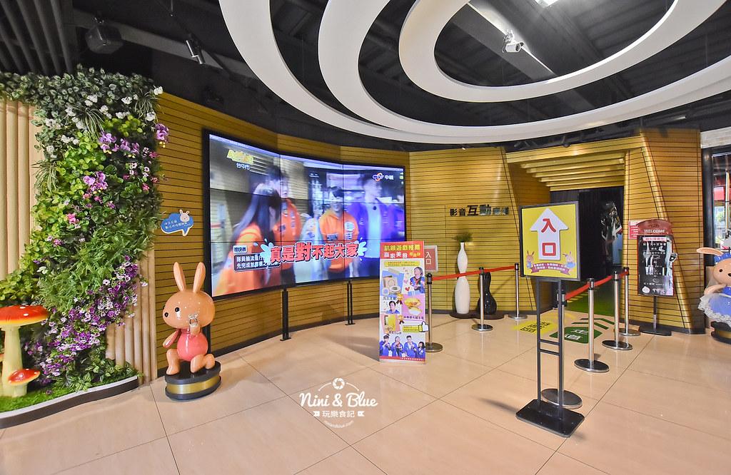 伊莎貝爾 體驗館 台中觀光工廠 43