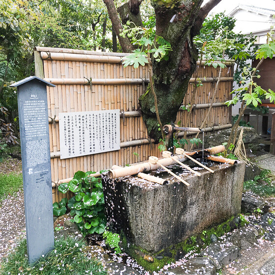 chokenji_6