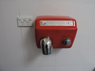 'World Dryer' - Late 1970's Model   by AS 1979
