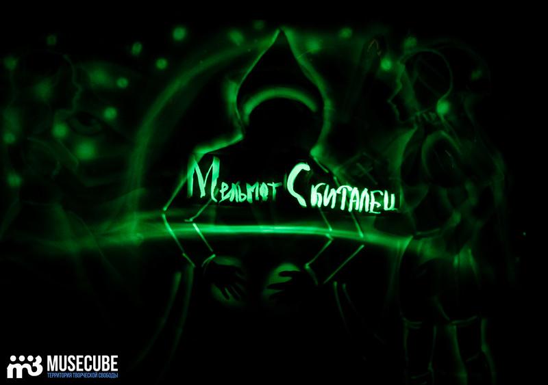 Melmot_Teatr Estrady_20_03_2019-010