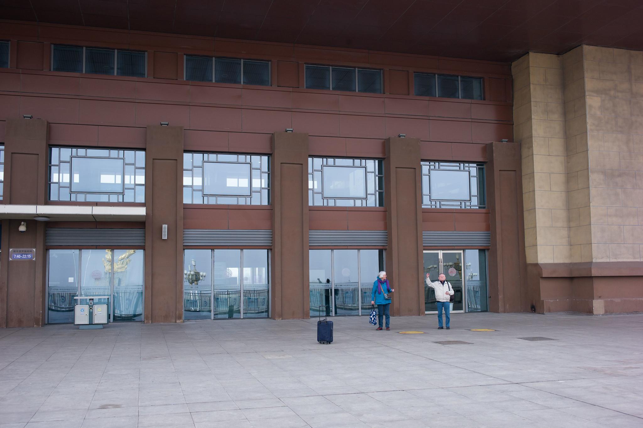 Bahnhof Pingyao
