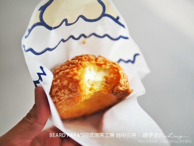 BEARD PAPA'S日式泡芙工房 台中三井 17