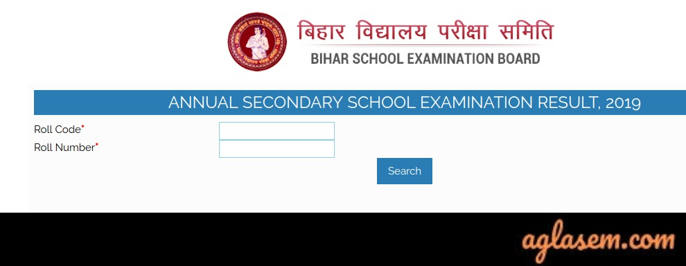 Bihar Board 10th Result 2019 (Announced) |BSEB 10th Result