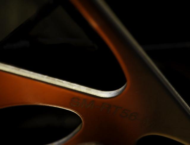 Disk Brake Rotor in Macro