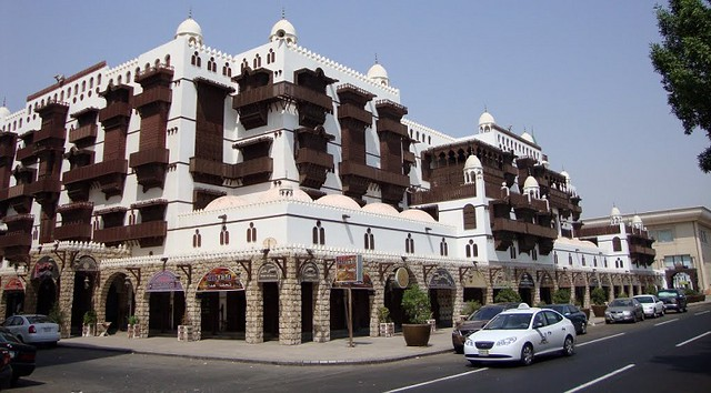734 23 Lesser Known - Must Visit Places in Jeddah 01