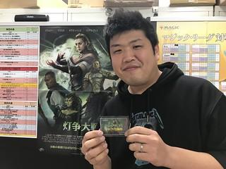 LMC Narita 627th Champion: Kase Takahiro | by miyakenjapan