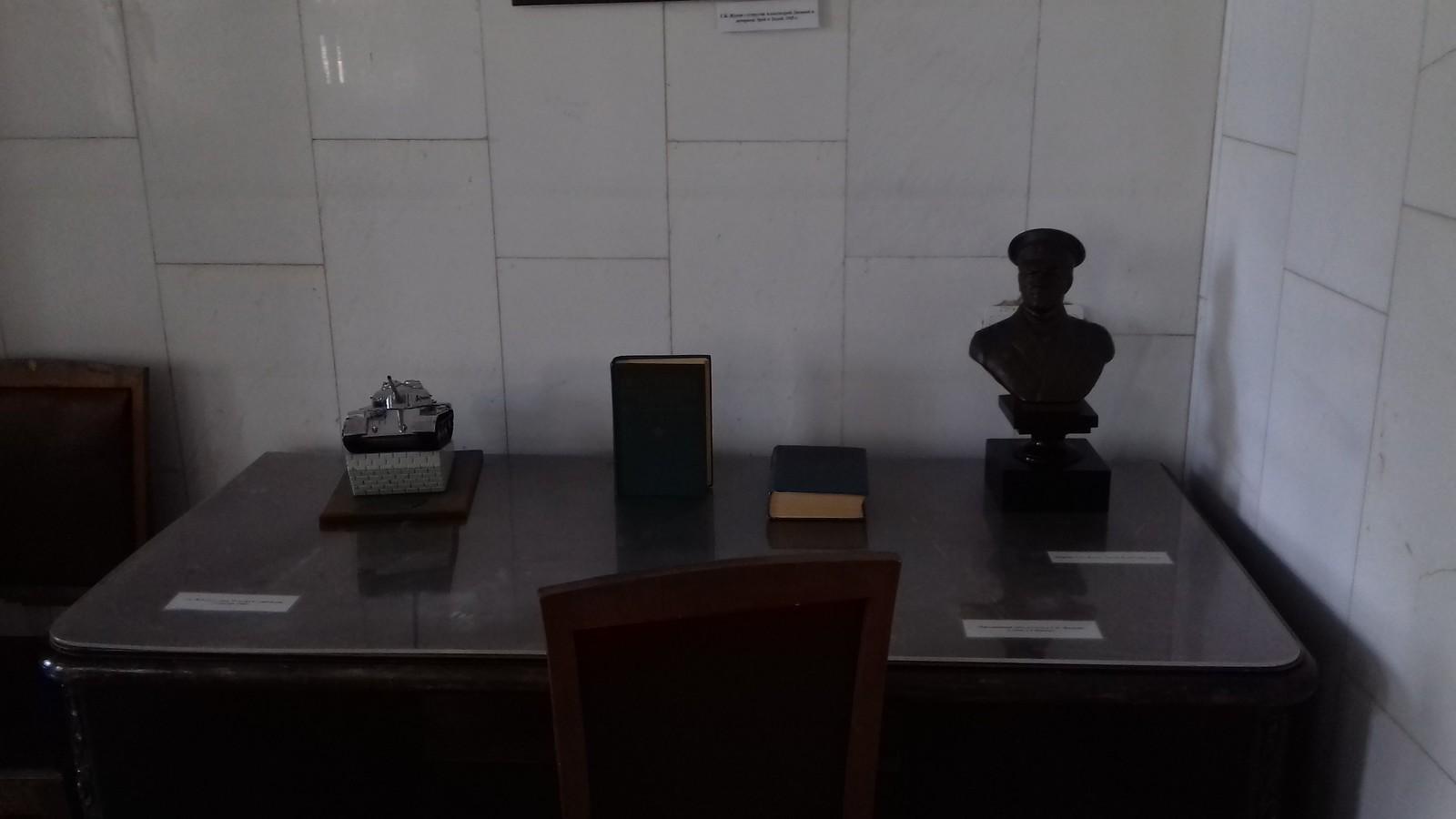 Музей Жукова в Калужской области -