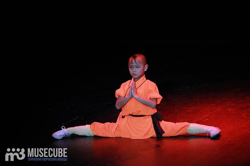 Shaolin'_055