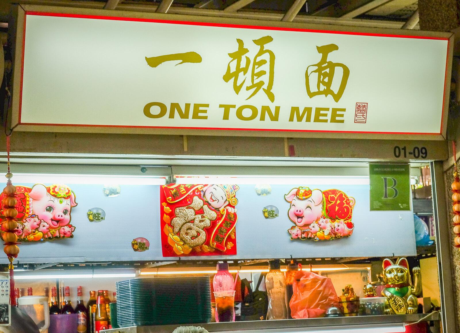 Onetonemee1