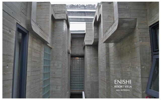 ENISHI緣民宿VILLA-17