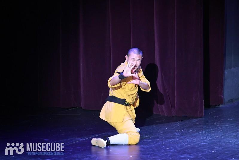 Shaolin'_002