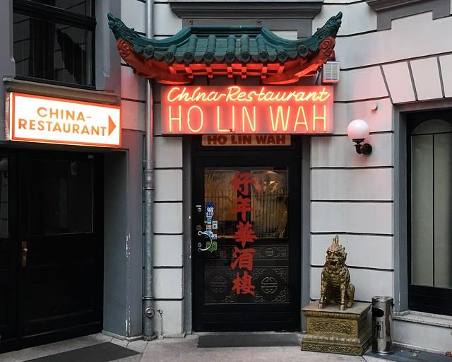 China - Restaurant HO LIN WAH