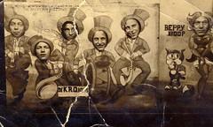 Amsterdam Betty Boop 2e L is vader Johannes ten B�hmer meest R is Bart van Loon Foto ca 1938 Collectie Joop ten B�hmer