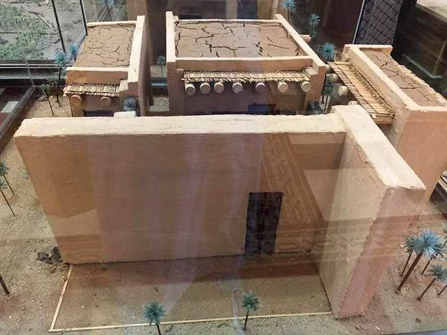 4892 Dar Al-Madinah Museum – A must visit place in Madinah 11