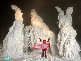 秋田 阿仁滑雪場 森吉山樹冰 | by Christabelle‧迴紋針