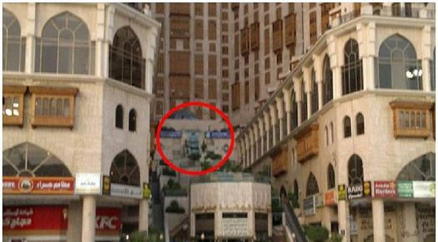 1649 Location of 13 Most Sacred and Historic Places in Makkah 04