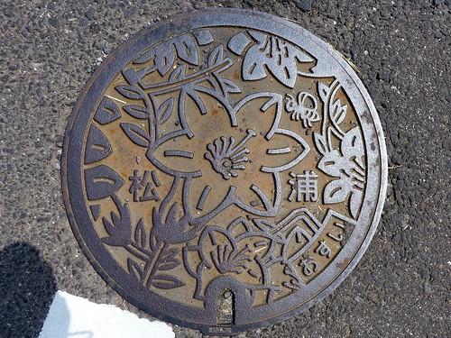 Matsuura Nagasaki, manhole cover 3 (長崎県松浦市のマンホール3)