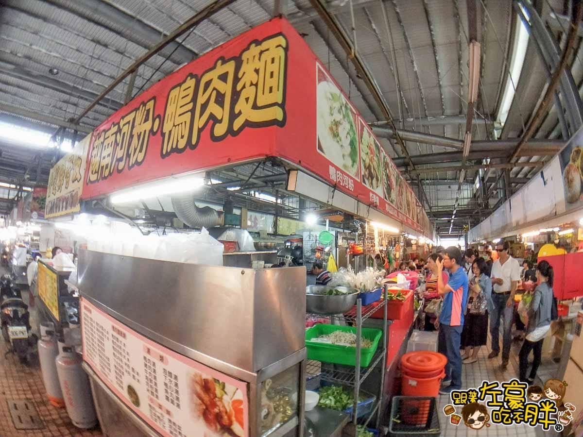 龍華市場越南美食-11
