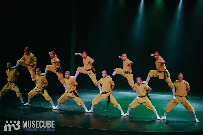 Shaolin'_099