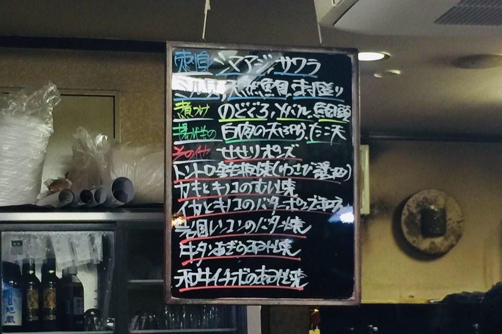 nakachan-menu3