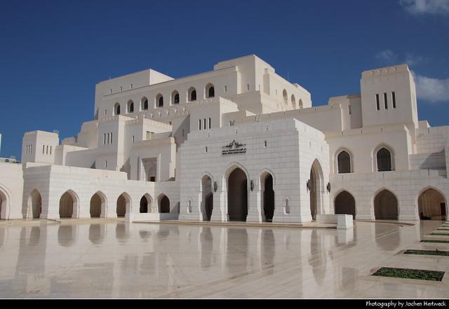 Royal Opera House Muscat, Muscat, Oman