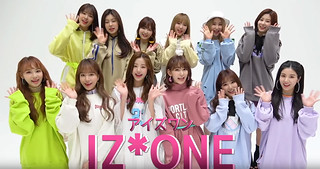 IZ*ONE Chu S2 Ep.3