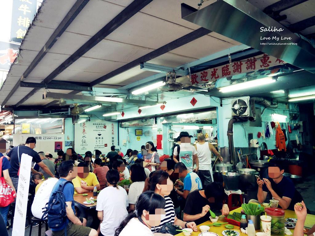 台北南機場夜市小吃美食餐廳推薦來來水餃 (2)