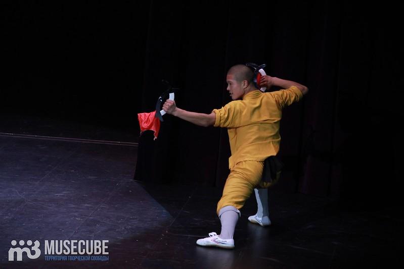 Shaolin'_086