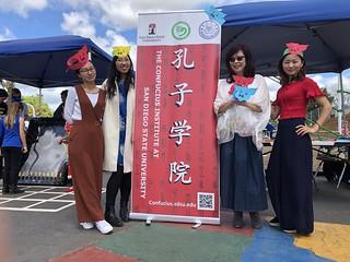 April 6 '19 Riverview International Fair
