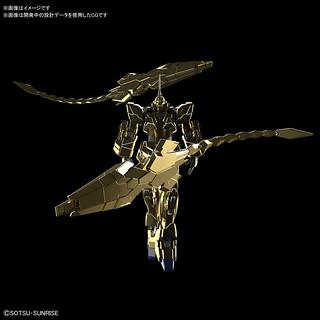 HGUC 1/144《機動戰士鋼彈NT》獨角獸鋼彈3號機 鳳凰(獨角獸模式)(Narrative Ver.)[金色鍍膜版]