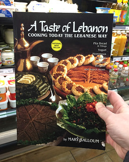 A Taste of Lebanon -- Modern | by owntwohands