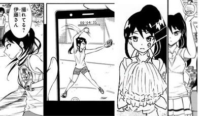 Watamote_reaction_153_003