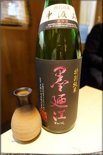 2019-03-01_T@ka.の食べ飲み歩きメモ(ブログ版)_本格和食を日本酒に合わせて楽しめます【神田】蔵KOKORI_03