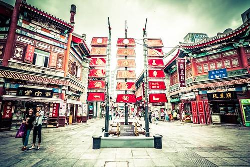 The Old Street in Chengdu