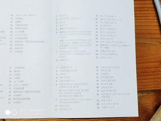 DELL G3 (19)   by GEEK KAZU