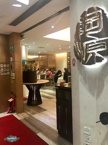 香港九龍 陶源酒家 | by Christabelle‧迴紋針