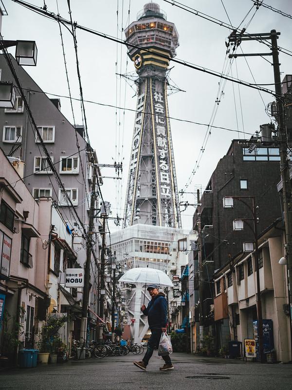 通天閣|大阪 Osaka