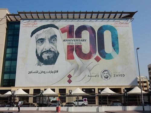 Dubai - de sjeik