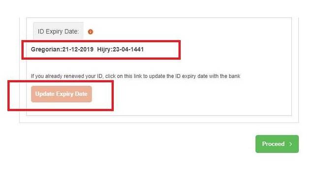 3643 How to update Iqama in Al Rajhi bank online 02