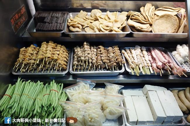 大爺鹽酥雞 新竹鹽酥雞推薦 新竹消夜 鹽酥雞 (10)