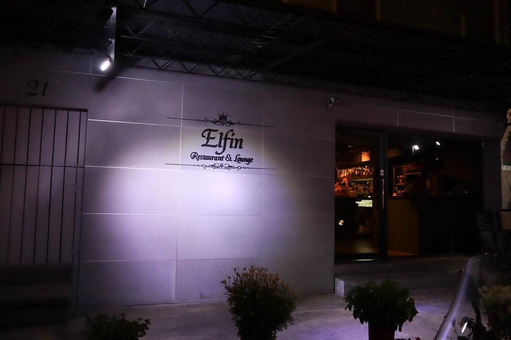 Elfin Restaurant & Lounge (1)