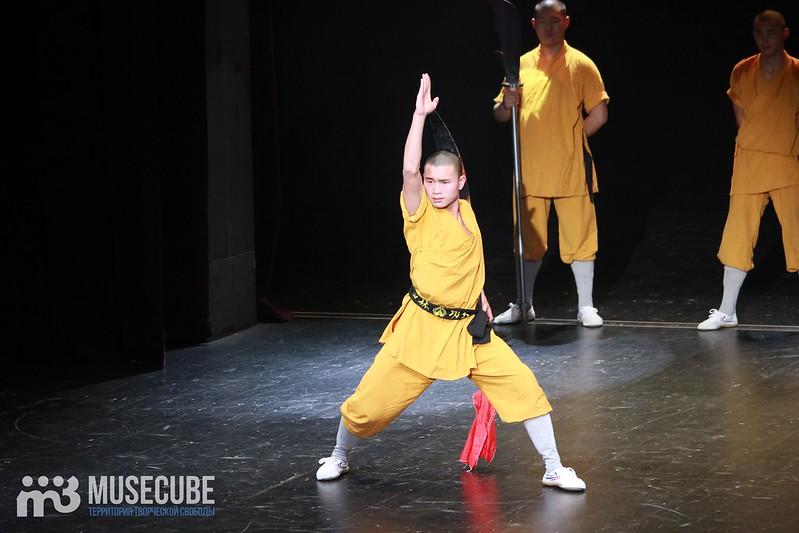 Shaolin'_034