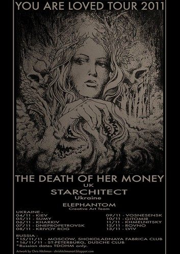 Starchitect Tour poster 2011 | by neformatcomua