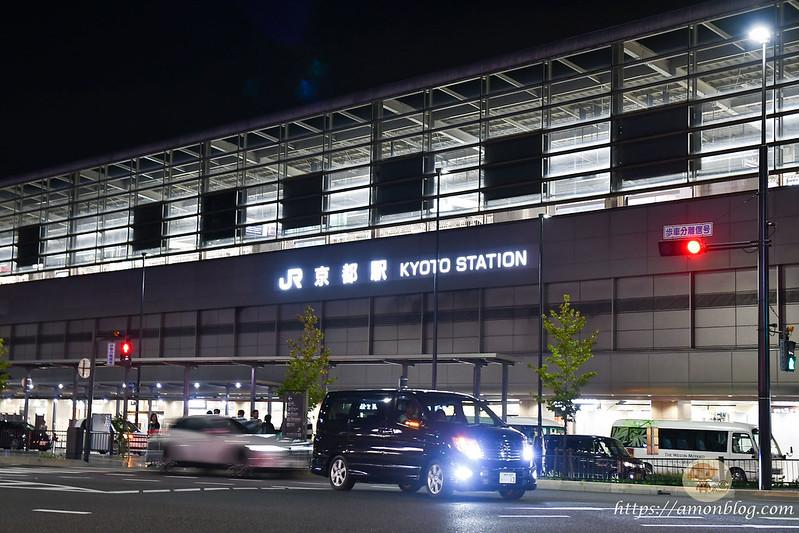 相鐵fresa inn京都八条口-49