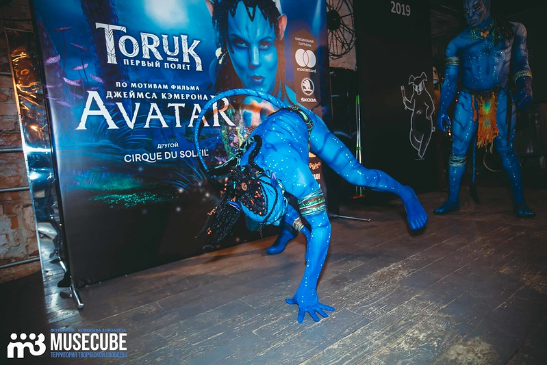 Cirque_du_Soleil_Toruk-27