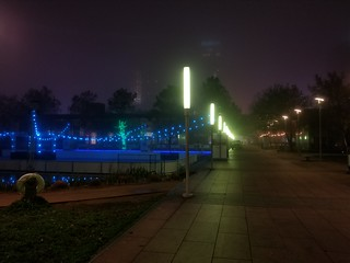 Foggy Night @ Discovery Green