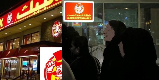 4039 Saudi man divorces his wife on bringing Al Baik on his birthday 04