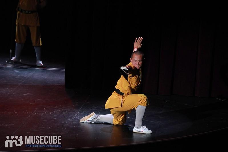 Shaolin'_096