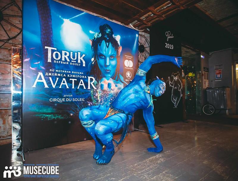 Cirque_du_Soleil_Toruk-35