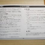 ATOTO カーナビ 開封 (26)